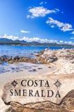 Amazing wild Capriccioli beach on Sardinia island, Costa Smeralda, Italy Royalty Free Stock Image