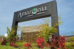 Amazonia Business Park. wall fountain Stock Images
