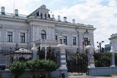 Ambasciata britannica a Mosca Immagine Stock Libera da Diritti