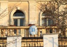 Ambassad av Grekland Royaltyfri Foto