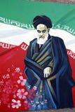 Ambassade des USA dans Téhéran image libre de droits