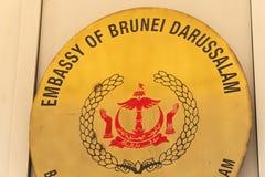 Ambassade du Brunei Darussalam à Berlin, Allemagne image libre de droits