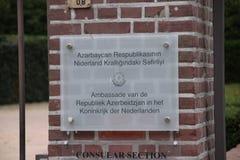 Ambassade van Azerbeidzjan in de stad van Den Haag waar alle diplomaten in Nederland werken royalty-vrije stock fotografie