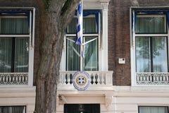 Ambassade van Griekenland in de stad van Den Haag waar alle diplomaten in Nederland werken royalty-vrije stock afbeelding