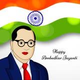 Ambedkar Jayanti background. Illustration of Dr. B. R. Ambedkar for Ambedkar Jayanti Stock Image