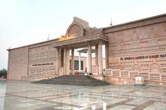 Ambedkar Memorial Park är ett offentligt parkerar och minnesmärken i Lucknow, Uttar Pradesh, Indien arkivfoto
