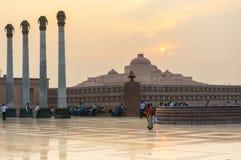 Ambedkar park Lucknow strzelający przy zmierzchem zdjęcie royalty free