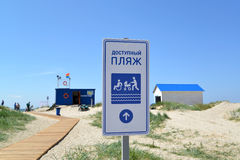 AMBER, RUSSIA. The index 'Available beach' against the background of  life-saving station Stock Photos