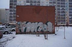Ambiente de la ciudad por la tarde foto de archivo