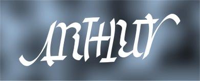 Ambigram de Arturo imagenes de archivo