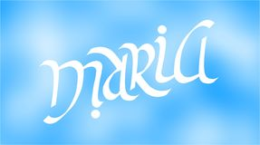 Ambigram de Maria Imagenes de archivo