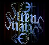 Ambigram Of The Mars-Venus . 01 (Vector) Stock Photos