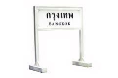 Ambiti di provenienza del segno di Bangkok Immagine Stock Libera da Diritti
