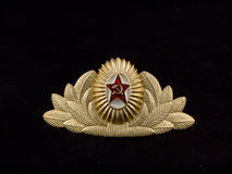 Ambtenaar van het Leger van de kokarde de Sovjet Royalty-vrije Stock Foto's