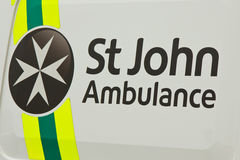 Ambulância do St John Imagem de Stock