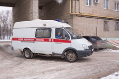 Ambulance calls in the courtyard of a multistory apartment house Stock Photo