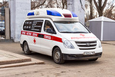 Ambulance car parked up in the street Stock Image