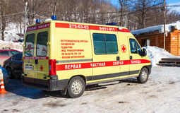 Ambulance car parked up in sunny day Royalty Free Stock Image
