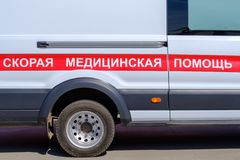 Ambulance car with sign `medical emergency`. stock photos