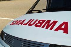 AMBULANCE car on street. Royalty Free Stock Photography