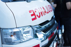 Ambulance cars. Ambulance cars in hospital of Thailand stock photo