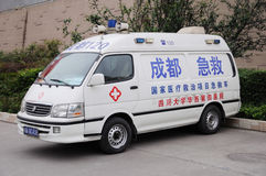 Ambulance in chengdu Stock Photo
