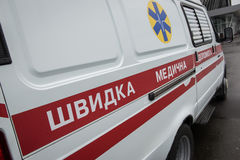 Ambulance. Close up on Ukrainian ambulance in Kiev royalty free stock photo