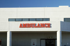 Ambulance entrance. To the emergency room in a hospital Royalty Free Stock Image