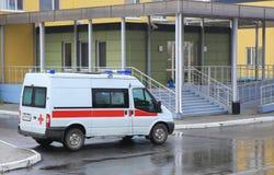 Ambulance on  parking near hospital Stock Image