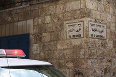 Ambulance on road of grief. Ambulance on via dolorosa jerusalem Royalty Free Stock Image
