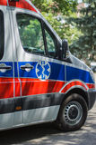 The ambulance. Ambulance standing at the hospital Royalty Free Stock Images