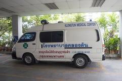 Ambulance van of Khlong Tan Hospital Royalty Free Stock Photography