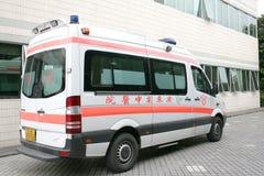 Ambulance Royalty Free Stock Photos