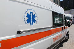 Ambulancia Imagenes de archivo