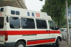 ambulancia 120 Foto de archivo