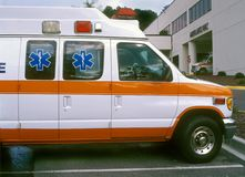 Ambulancias en el hospital Imagen de archivo libre de regalías