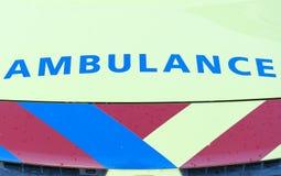 ambulansbileuropa germany munich Royaltyfri Bild