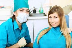 Ambulatorio dentale fotografie stock libere da diritti