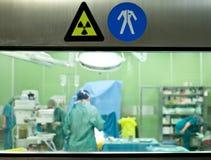 Ambulatorio occupato dei segnali di pericolo Fotografia Stock