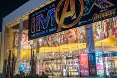 AMC电影链子 免版税库存照片