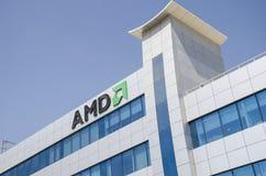 Amd-Büros stockfoto