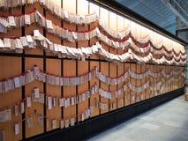 AME en Haneda Airoirt, Tokio, Japón fotografía de archivo libre de regalías