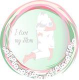 Ame a mi mamá Foto de archivo