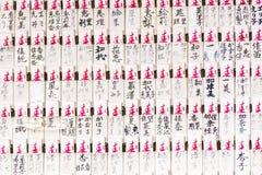AME - sobres japoneses para escribir algo deseado en el templo, Kyoto, Japón Primer Imagen de archivo libre de regalías