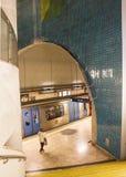 Ameixoeira驻地,里斯本地铁,葡萄牙 免版税库存图片