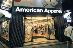 American apparel shop in Seoul. American apparel shop, located in Seoul, South Korea. american apparel is a clothes retailer in South Korea Royalty Free Stock Photos