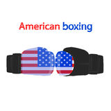American boxing Stock Photography