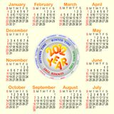 American calendar 2012. Stock Photo