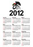 American Calendar Royalty Free Stock Photo