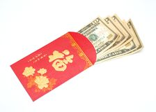 American dollars in red packet Royalty Free Stock Photo